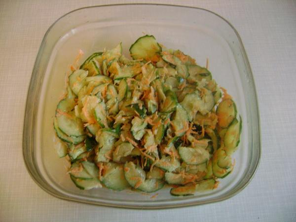77-salatmini